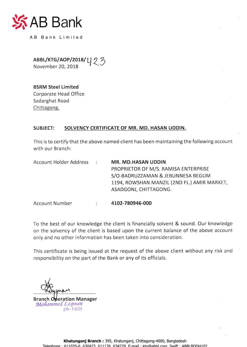Certificate :: Ramisa Enterprise